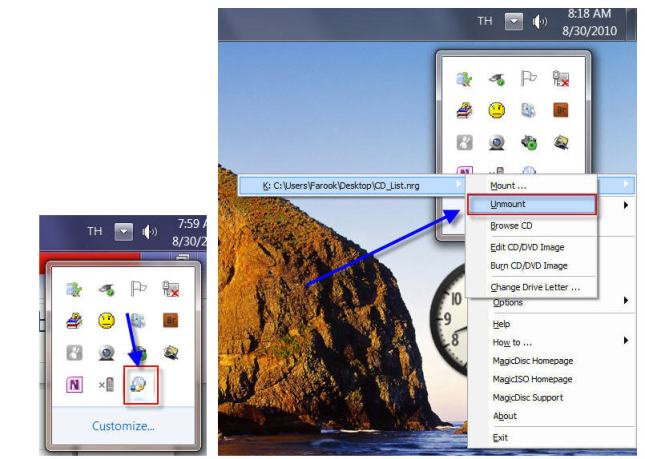 Eject Image File Before Delete