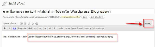 View in editor of blog